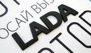 Надпись-шильдик lada старого образца, черный бархат
