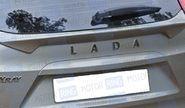 Нижний спойлер «АртФорм» из комплекта «Чистое стекло» в цвет кузова для Лада Иксрей