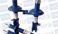 Комплект масляных стоек и амортизаторов «Razgon Tuning» -50мм для ВАЗ 2110-12
