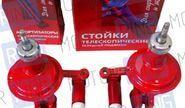 Комплект масляных стоек и амортизаторов «RZ LUX Sport» для ВАЗ 2110-12