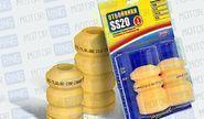 Задние отбойники «SS20 Стандарт» для Лада Приора, ВАЗ 2110-12