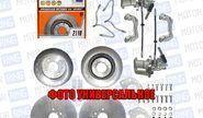 Задние дисковые тормоза Дизайн Сервис 13 невентилируемые для ВАЗ 2108-15, ВАЗ 2110-12, Лада Приора, Калина, Гранта без АБС