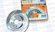 Передние тормозные диски alnas euro 2112-04 r14 (проточки)