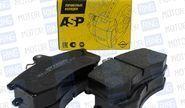 Тормозные колодки передние ASP Mensan K260201 для переднеприводных автомобилей ВАЗ
