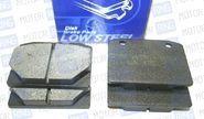 Тормозные колодки передние FRICO FC96 для ВАЗ 2101-07