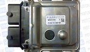 Контроллер ЭБУ BOSCH 21126-1411020-50 (M17.9.7 E-Gas)