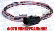 Жгут проводов бензобака 2112-3724037 нового образца для ВАЗ 2110-12