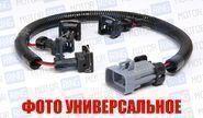 Жгут проводов форсунок 2111-3724036 для ВАЗ 2110-12