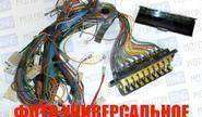 Жгут проводов фар и генератора 2170-3724010-62 для Лада Приора с АБС и кондиционером