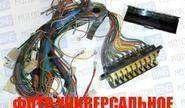 Жгут проводов моторного отсека 21900-3724010-13 для Лада Гранта