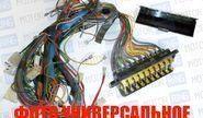 Жгут проводов фар и генератора 31631-3724020 для УАЗ Патриот с АБС и кондиционером