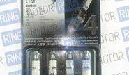 Комплект свечей зажигания Brisk L15Y для карбюраторных ВАЗ 2101-07
