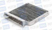 Салонный фильтр FORTECH FS-031C угольный для автомобилей Лада Ларгус