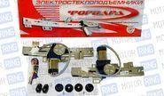 Задние электростеклоподъёмники для ВАЗ 2109-15, реечного типа «Форвард», комплект