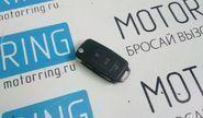 Ключ замка зажигания выкидной Volkswagen для Лада Приора, Калина, Калина 2, Гранта