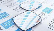 Комплект зеркальных элементов (стекол) Люкс без обогрева с нейтральным антибликом для Лада Калина, Калина 2, Гранта седан