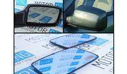 Комплект зеркальных элементов (стекол) старого образца с голубым антибликом и обогревом для Лада Приора