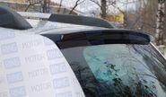Лип-спойлер «DM STYLE» неокрашенный для Renault Duster