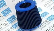 Воздушный фильтр нулевого сопротивления PROSPORT, инжекторный (синий, конус) для ВАЗ