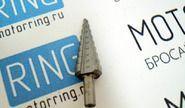 Сверло ступенчатое по металлу Р6М5К5, 4,0-20,0 мм «Дело Техники» 216204