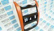 Центральная консоль панели приборов оранжевая Лада Ларгус Кросс