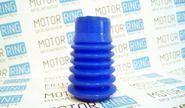 Пыльник амортизатора передней стойки 2110-2905681 синий