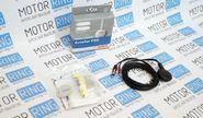 Автомобильная антенна Bosch Autofun PRO