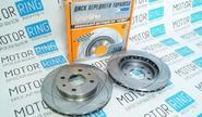 Передние тормозные диски Alnas Sport 2110 (R13, насечки, вентилируемые)