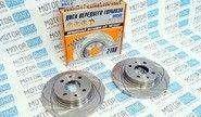 Передние тормозные диски Alnas Sport 2108 (R13, насечки, не вентилируемые)