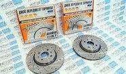 Передние тормозные диски alnas sport euro 11186 (r15, насечки, перфорация, вентилируемые)