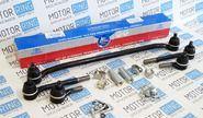 Комплект тяг рулевой трапеции со скруткой «БЗАК» для Шевроле Нива