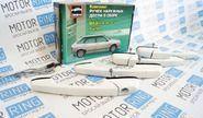 ХалявING! Евроручки Тюн-Авто на ВАЗ 2109, 2114, 21099, 2115 цвет Белое облако