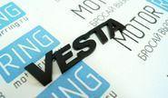 Шильдик Vesta на крышку багажника черный матовый на Лада Веста