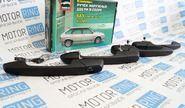 Наружные евро ручки дверей Тюн-Авто на ВАЗ 2109, 21099, 2114, 2115 неокрашенные