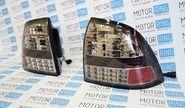 Светодиодные задние фонари ProSport Techno RS-09585 для Лада Приора тонированные, хром корпус