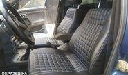 Обивка сидений (не чехлы) «Квадрат» экокожа с перфорацией на ВАЗ 2108-21099, 2113-2115