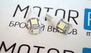 Светодиодные лампы rs 510 белые 1031