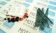 Набор пластмассовых изделий на кузов ВАЗ 2104, 2105, 2107