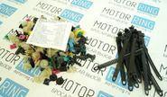 Набор пластмассовых изделий на кузов ВАЗ 2110-2112