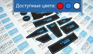 Комплект ковриков панели приборов и консоли kalina sport на Лада Калина 2