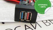 Зарядное устройство USB 2 слота на Лада Приора, Гранта, Калина 2
