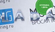 Надпись-шильдик LADA нового образца