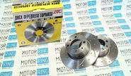 Тормозные диски АТС 2101-05 sport (r13, насечки, перфорация, невентилируемые)