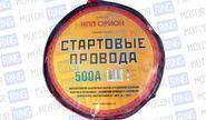 """Стартовые провода """"Орион"""" (500А, 3м)"""