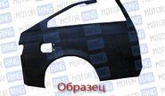 Крыло заднее правое в сборе с рамкой люка наливной горловины на ВАЗ 21123 купе