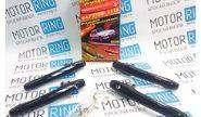 Наружные евро ручки дверей Рысь в цвет кузова на ВАЗ 2109, 21099, 2114, 2115