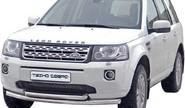 Защита переднего бампера 1757 Н «Труба двойная» d63,5 нерж для Land Rover Freelander 2