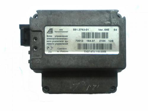 Блок управления электромеханического усилителя рулевого управления
