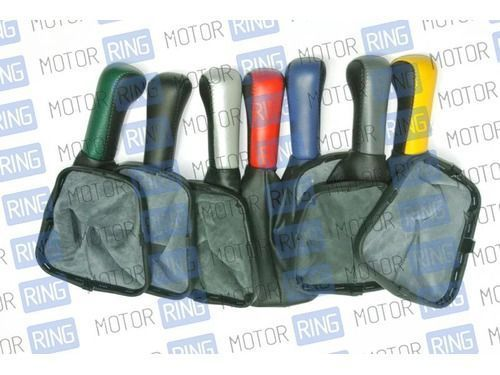Цветная ручка КПП с пыльником для ВАЗ 2110-2112_1