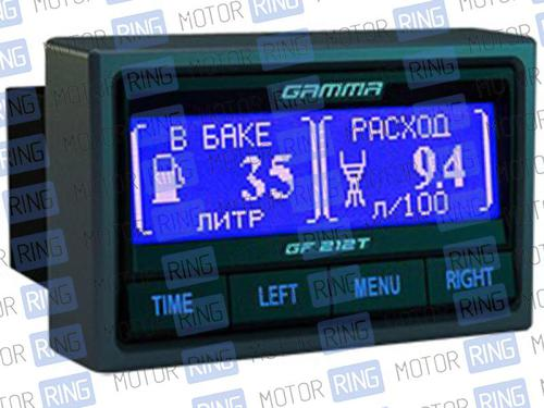 Бортовой компьютер Гамма GF 212T на ВАЗ 2110-2112 со старой панелью_1